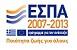ΕΣΠΑ 2007-2013